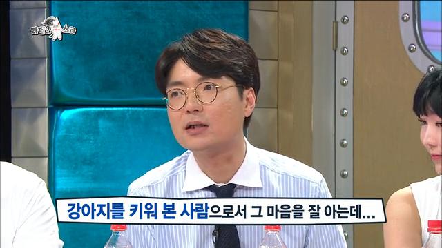 김태현, 강아지 학대 사건 해명