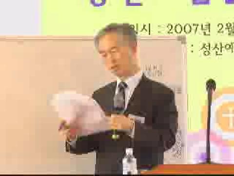 2007 영역별 통일대회 - 허문영 특강