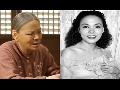 김수미 벨소리