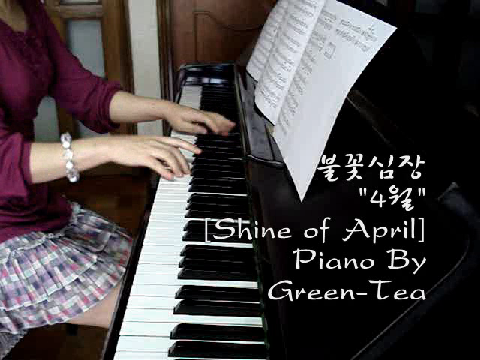  - 4 [Shine of April]    