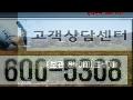 포천 송우신도시 송우센트럴파크 910세대 오픈 준비중~