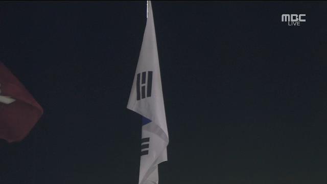 10/28 PO 2차전 LG vs 넥센