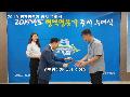3대를 이은 병역이행. 대전충남 병무청 '2019 병역명문가' 증서 수여식.