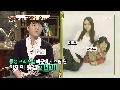 소녀시대 '데뷔' 뒷이야기 [아궁이] 20141107