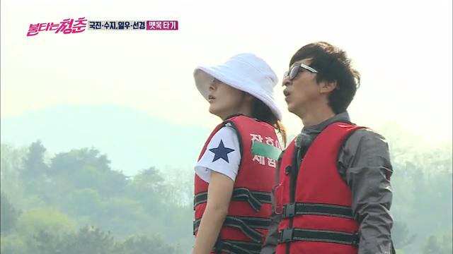 김국진-강수지 핑크빛 로맨스