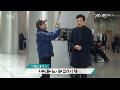 [펀치 메이킹] 실제 기자들의 취재 압박에 긴장한 김래원-김!아중