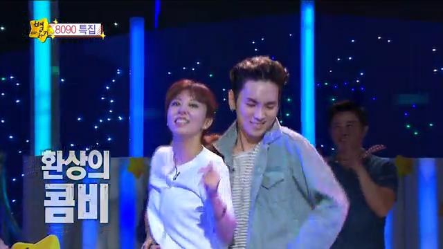 김완선 키, 섹시 커플 댄스