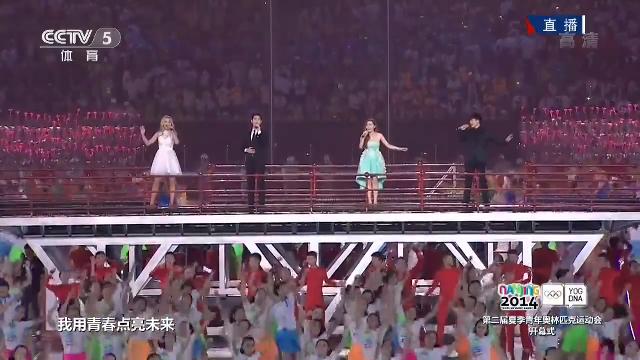 난징 유스올림픽 개막식 참석