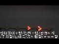 """[LED모듈] LED 턴시그널(M61D-RED) """"유도등""""으로 사용하는 5구모듈 'LED유도등'"""