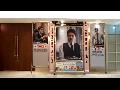 드라맥스 MBN 드라마 '레벨업' 제작발표회 성훈(SungHoon) 응원 사료드리미화환