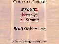 창세기 1:1 베레쉬트[태초에]
