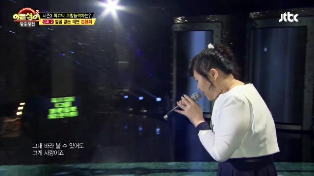 김환희 - 들리나요