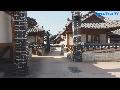 공주한옥마을, 충청도여행, 한국여행, 국내여행, 한국투어, Korea Tour TV