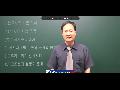 에듀미 우정서기보 무료인터넷강의 시청하기