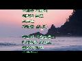 아름다운나라 대한민국 [최일봉 작]