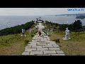 수로부인헌화공원, 강원도여행, 한국여행, 우리나라여행, 한국관광, 국내여행, 한국투어, 대한민국여행, 大韩民国旅行, Korea Tour TV