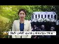 <Forest News 5월> 산림청의 5월의 뉴스, 산림뉴스!