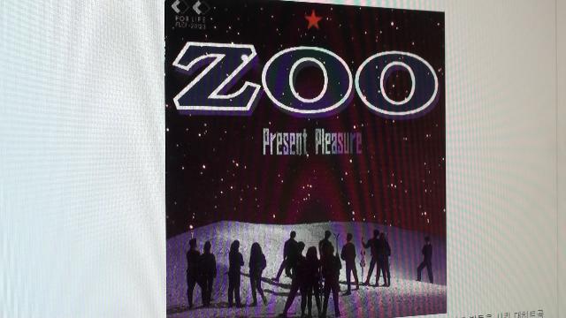 CHOO CHOO TRAIN / ZOO(COVER)