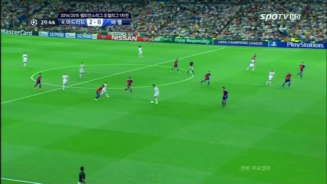 9/17 레알 마드리드 vs 바젤