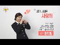 수원중부경찰서 학교전담경찰관 동영상(1)