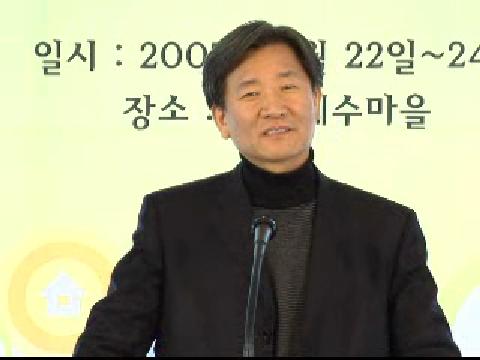 2007 영역별 통일대회 - 강경민 목사