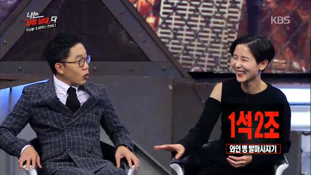 김나영이 남자친구 초대하는 법