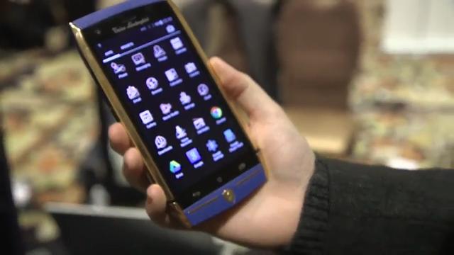 국내에 출시될 660만 원 휴대폰