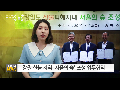 <Forest News> 6월의 산림청, 어떤 일이 있었을까요?