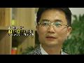 """'호통 판사' 천종호 """"벼랑 끝 아이들, 이용하는 사람 누구입니까?"""" [한겨레담]"""