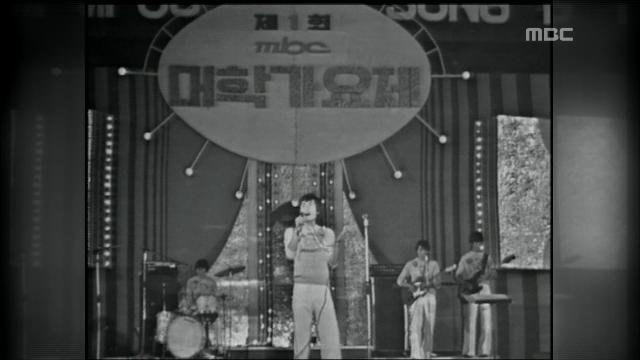 대학가요제 포에버 콘서트 현장을 가다 [섹션 TV] 20131103