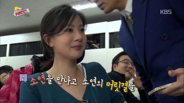 김범수, 미녀 대리 폭소에 당황