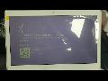 부산 노트북 액정수리 삼성 NT800G5M 노트북액정교체 IPS패널 남포동컴퓨터수리_[조은컴퓨터AS센타]