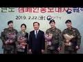 병무청, 신흥무관학교 배우(지창욱, 강하늘, 김성규, 오진영) '홍보대사' 위촉