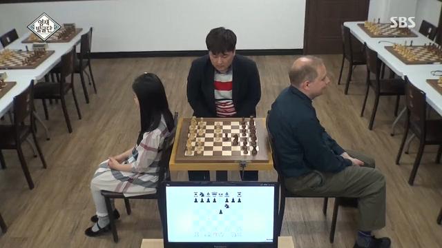'보지 않고' 체스 두는 유빈