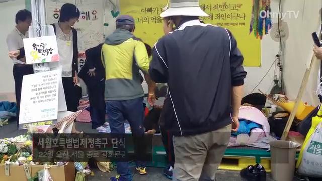 단식 40일 유민 아빠 병원 이송