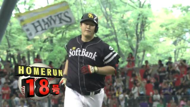 [이대호] 시즌 18호 홈런