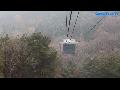 앞산케이블카, 경상도여행, 한국여행, 국내여행, 한국여행TV, Korea Tour TV