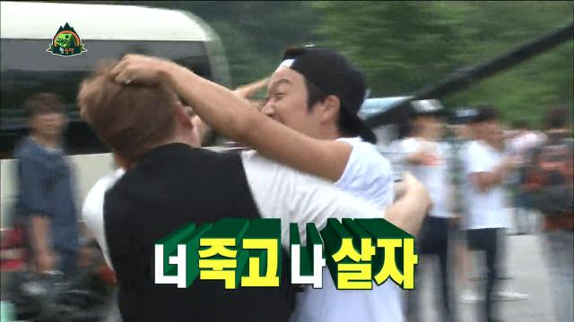 멤버들의 싸움을 보고 당황한 팬들