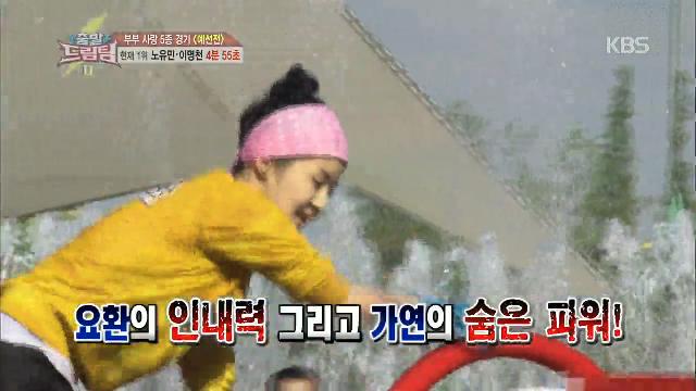 김가연, 임요환에 박력 고백