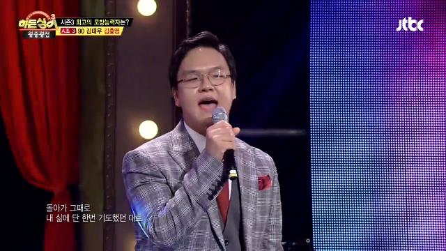 김홍영 - 사랑비