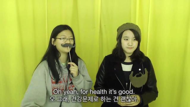한국 성형수술에 대한 시각