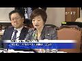 [천지TV] 경찰청 국감, 카카오톡 사찰 논란 쟁점