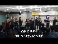 대전시립교향악단이 대전충남 병무청에 찾아왔어요