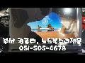 부산 msi 노트북수리 GP73 8RE 노트북액정수리 정품교체 온천동컴퓨터수리_[조은컴퓨터AS]