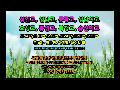 성남 고등/중등 수학 전문, 2019년 2학기 수학 내신, 중간고사 대비, 기말고사 대비, 수행평가 개별 관리, 고1수학 고2수학 고3수학 중2수학 중3수학