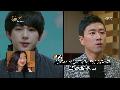 장수원, 미생 후속 <미생물> 주인공 등극! [해피투게더] 20141218 KBS