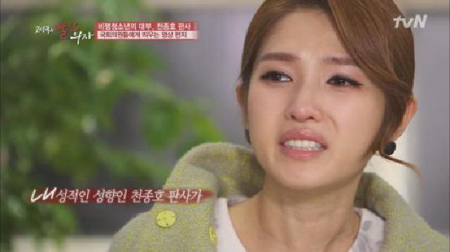 김경란,천종호 판사의 따뜻한 마음에 눈물이 주륵주륵 [고성국의 빨간의자] 40화