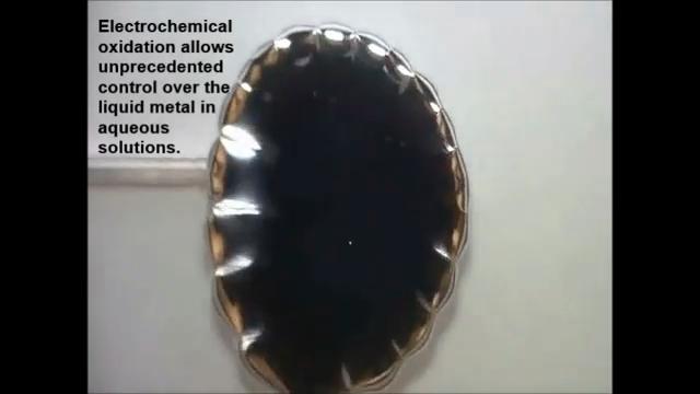모양을 바꾸는 액체 금속?