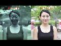 셀리딘 C'ELEDIN 퍼팩트 선블록 데일리&아웃도어 제품 동영상~!셀리딘CELEDIN 런칭기념 사용후기 이벤트~!!
