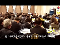 민주평화통일자문회의 2019년 제1차직능별정책회의